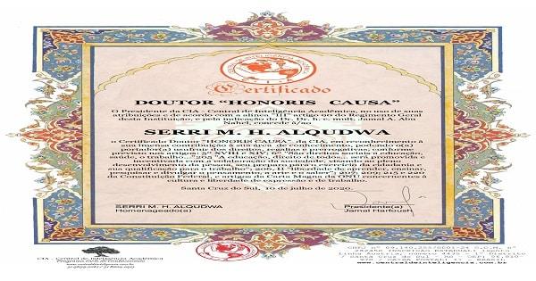 المركز البرازيلي الأكاديمي للأبحاث يمنح الاعلامي سري القدوة شهادة الدكتوراه  الفخرية | الوفاق نيوز